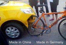 Произведено в Китай http://gege.bg