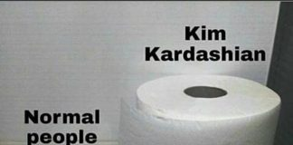 Ким Кардашиян vs обикновените хора