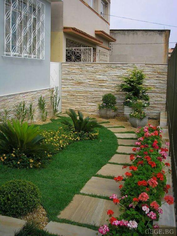 Кътче рай в задния двор