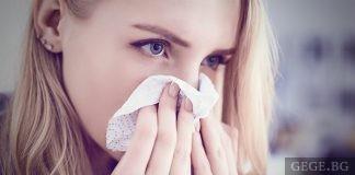 Алергичен ринит (хрема)