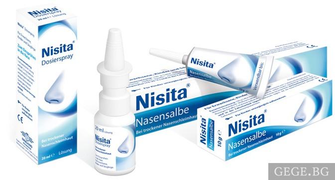 Nisita - алергичен ринит